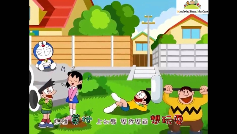 Doraemon 机器猫 JiQiMao