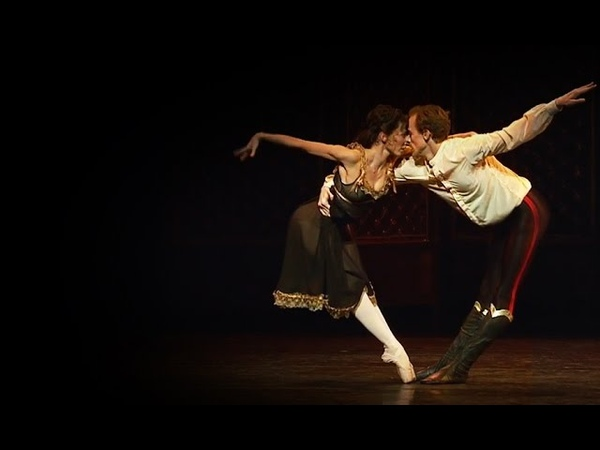 Mayerling bedroom pas de deux (The Royal Ballet)