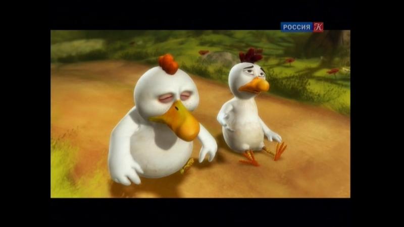 Веселый курятник.19_DVB_by_CLIPMAN