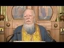 Протоиерей Димитрий Смирнов. Проповедь о зависти, футболе и о воскресении Христа