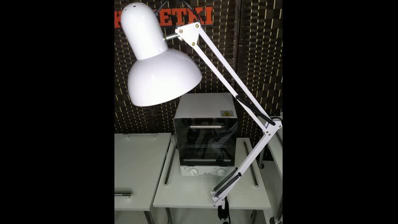 Лампа для бликов Гюльчатай 1