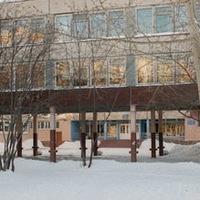 Школа № 157 МБОУ СОШ