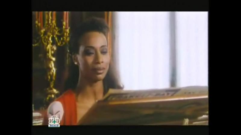 Новые подвиги Арсена Люпена серия 8 часть 2 Le Retour d'Arsène Lupin 1989 реж Филипп Кондройер Мишель Буарон и др