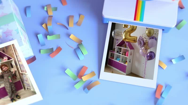 Разработка видео слайд шоу для мастерской детской мебели