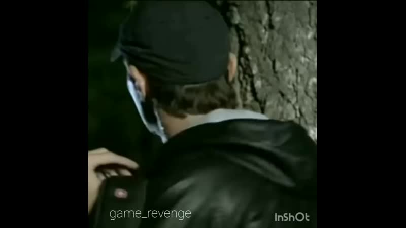 Game revenge InstaUtility 00 B 6tp 6pYCl 11