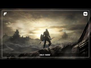 Dark Souls от Игромании Live, стрим третий