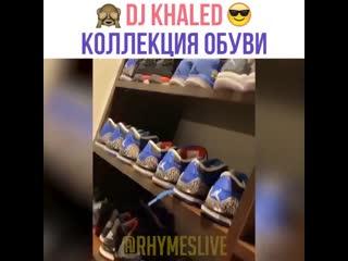 Коллекция обуви DJ Khaled