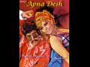 Хитрость против алчности Apna desh (1972)- Раджеш Кханна и Мумтаз