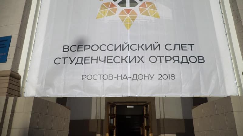 Закрытие ССО РОССЕТИ 2018