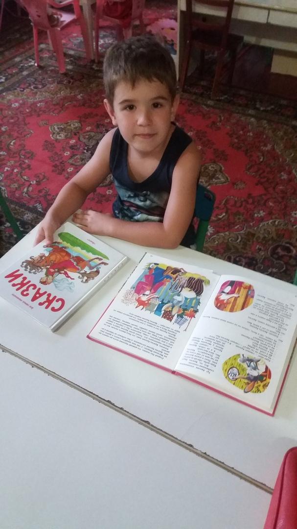 донецкая республиканская библиотека для детей, отдел внестационарного обслуживания, сказочные герои