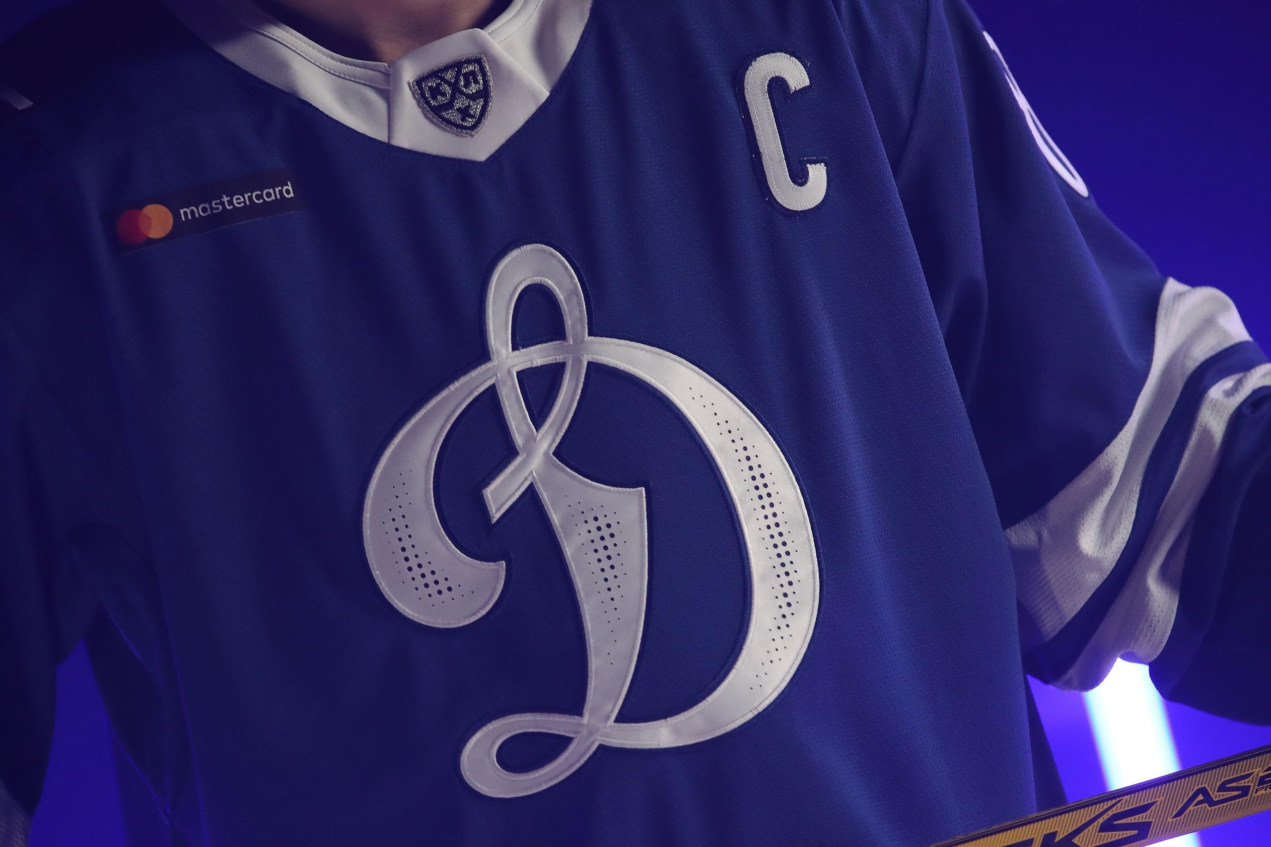 Хоккей клуб динамо москва официальный ночной клуб киева шутерс