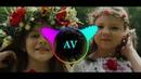 Aqua Vita - На Івана Купала (Official Lyric Video)