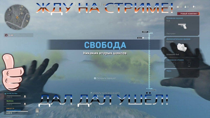 CALL OF DUTY WAR ZONE PS 4 PRO УЧИМСЯ ИГРАТЬ