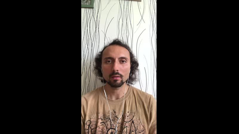 Дмитрий Солан Интегральная сказкотерапия часть 1