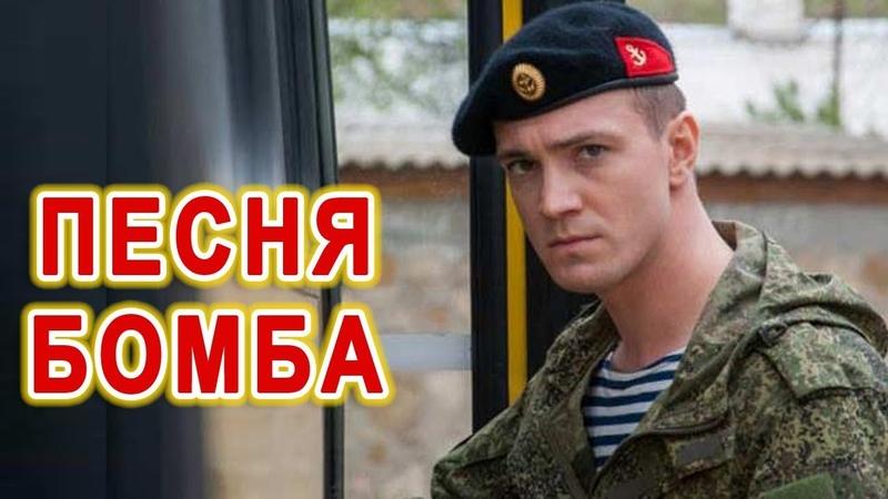 ПЕСНЯ БОМБА КЛИП КЛАСС 👍🏼 Измена Эдуард Хуснутдинов