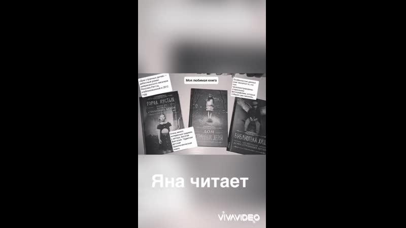 3 отряд Читательский портфель 3августа2020 пришкольный лагерь ФСОШ1 Сургутскийрайон
