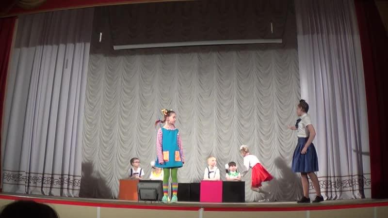 Спектакль Пеппи длинный чулок