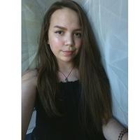 Надя Князева