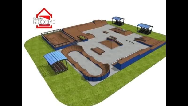 В Пыть-Яхе начнется строительство скейт-парка