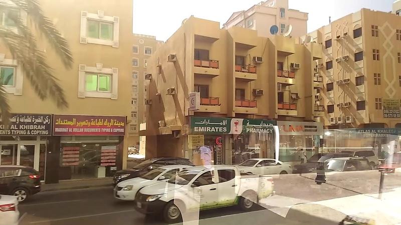 Арабские Эмираты (Видео 3)