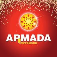 armada_mall