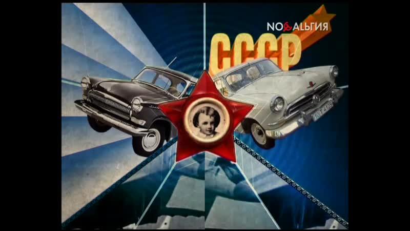 Николай Миклухо-Маклай в гостях у передачи «Рождённые в СССР»