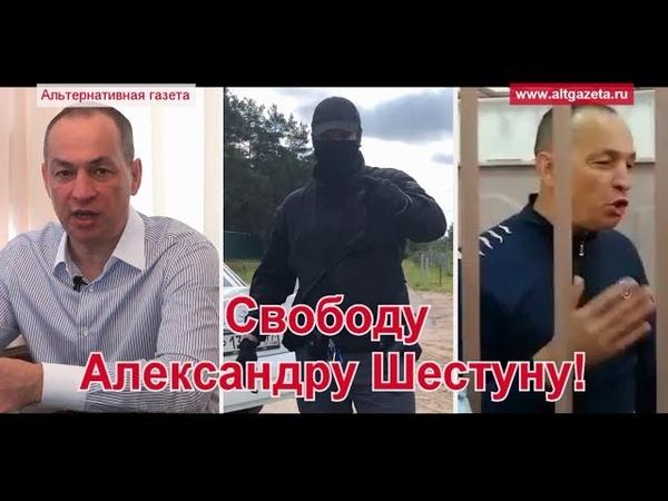 Депутат: Обращаться к Путину бесполезно и опасно!
