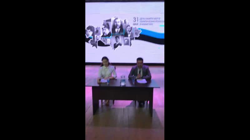 Live: ГККП «Городской центр Культуры и Спорта»