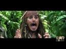 Пираты карибского моря 5 2014 2015