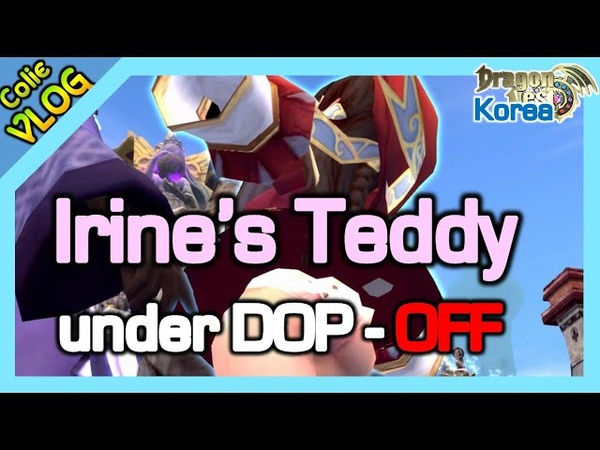 Irine's Teddy shown out DOP OFF mode DragonNest Korea