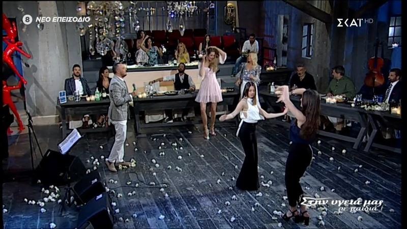 ♫ Κέφι, χορός και μεγάλες επιτυχίες (Full Επεισόδιο) (Σ964