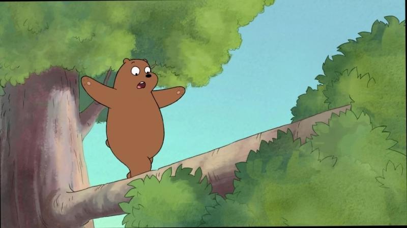 Сезон 1 - Серия 6 Повседневные медведи • Вся правда о медведях • Мы обычные медведи • We Bare Bears