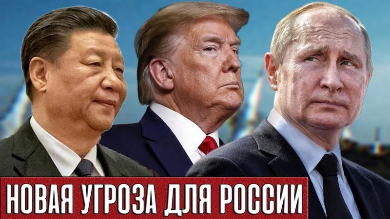 В войне межу США и Китаем пострадает Россия