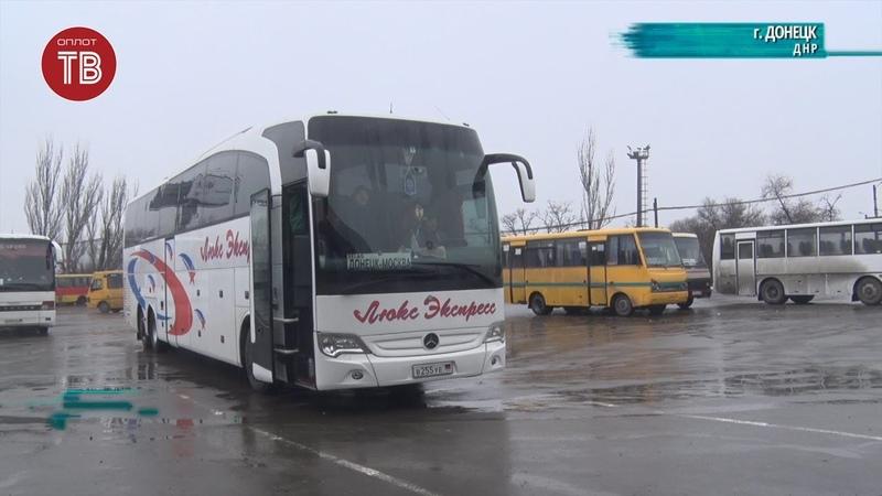 Дополнительные рейсы в РФ на Новогодние каникулы