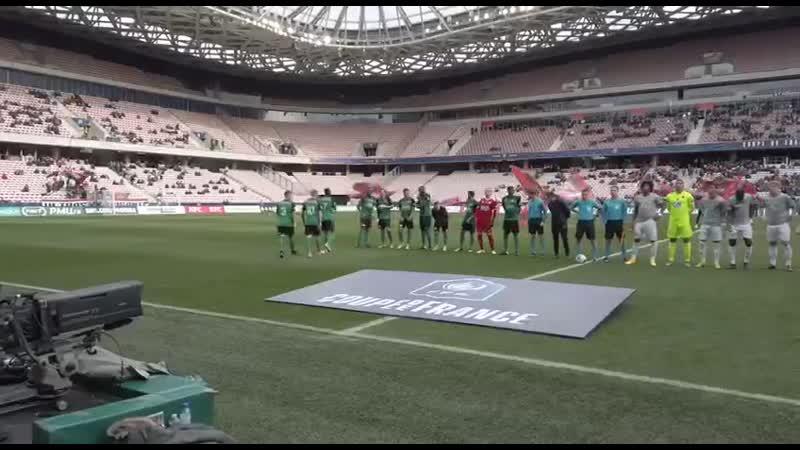 Coup d'envoi C'est parti entre le Red Star FC et OGC Nice pour ce 16ème de finale de Coupe de France 18 01 2020