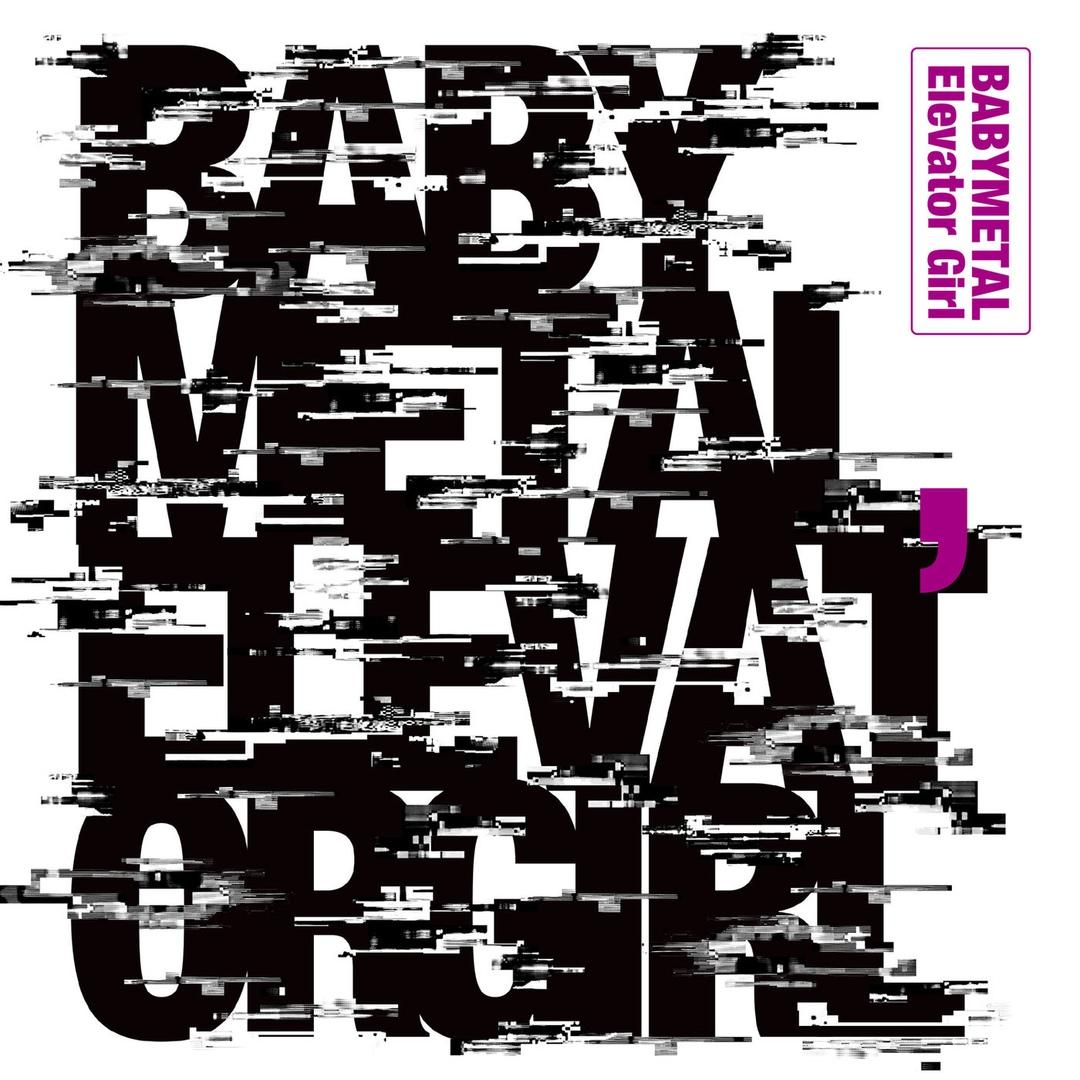 BABYMETAL - Elevator Girl [single] (2019)