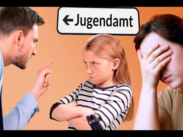 Жалобы детей на родителей в органы опеки Германии их последствия или история одного дела