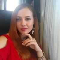 Natalia Gatto