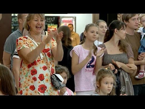 Краснодарский ТРК «Галактика» отпраздновал свое 11-летие