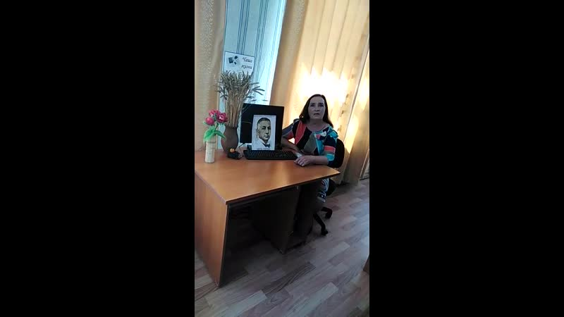 Родине читает Савастеева Тамара Васильевна с Биаза