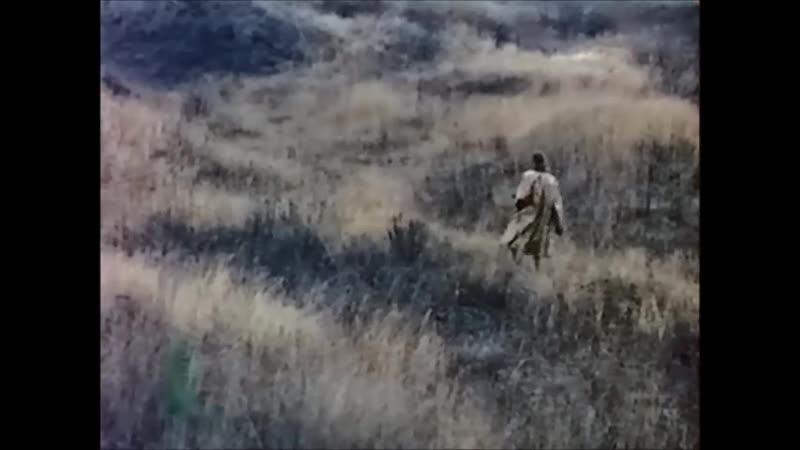 Дорог мне снятся голоса Легенда о Тиле