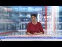 Сетевая акция Российского антидопингового агентства РУСАДА деньчистогоспорта