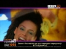 BRIDGE TV BABY TIME AQUA Barbie Girl 1997