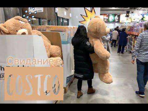 Свидание в корейском COSTCO 한국 코스트코 데이트
