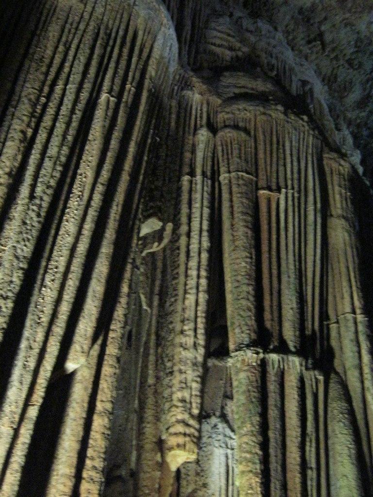 Пещера Чал Трабзон