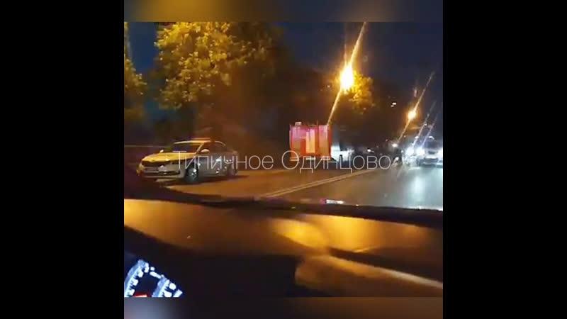 Авария в районе Гусарской Баллады на Можайском шоссе
