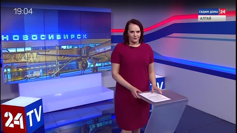 Вечерний выпуск новостей за 2 апреля 2020 года