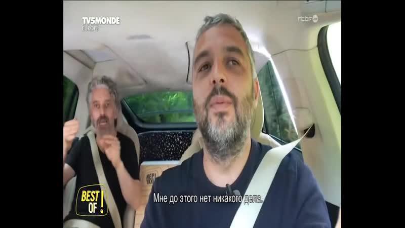 Hep taxi Best Of (2019) с русскими субтитрами