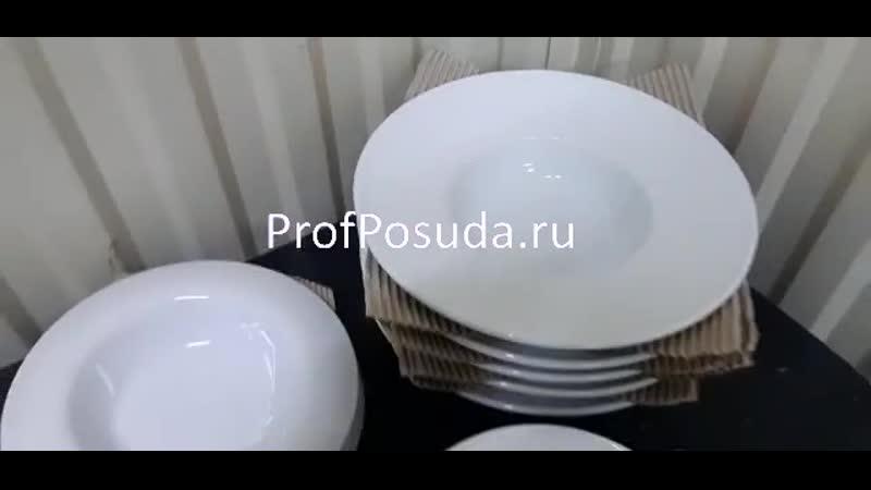 Рифленая фарфоровая посуда Graffiti New Tognana