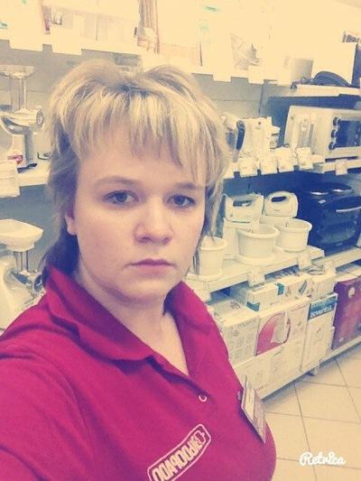 Ирина Хашова